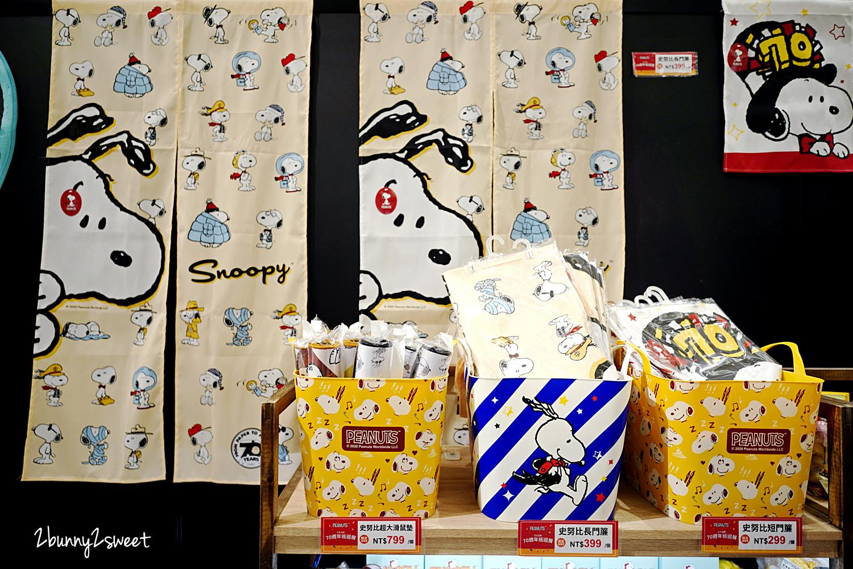 2020-0108-SNOOPY 70 週年巡迴展-32.jpg