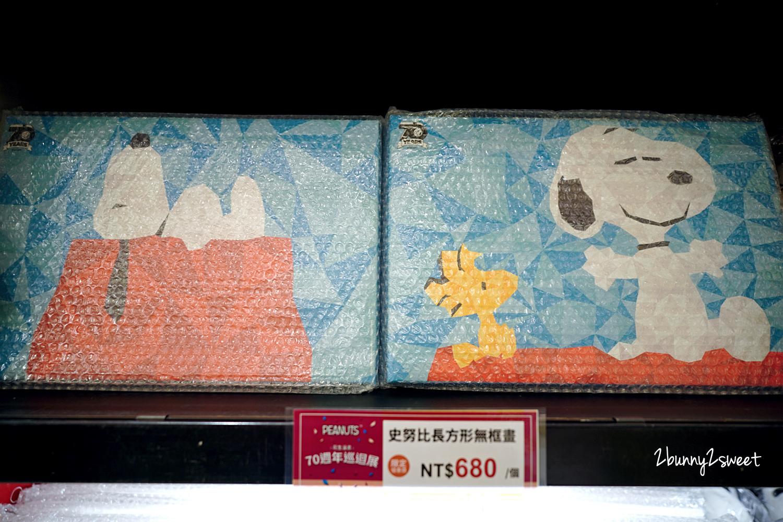 2020-0108-SNOOPY 70 週年巡迴展-43.jpg