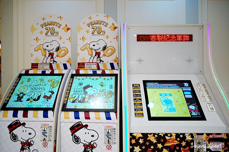 2020-0108-SNOOPY 70 週年巡迴展-46.jpg