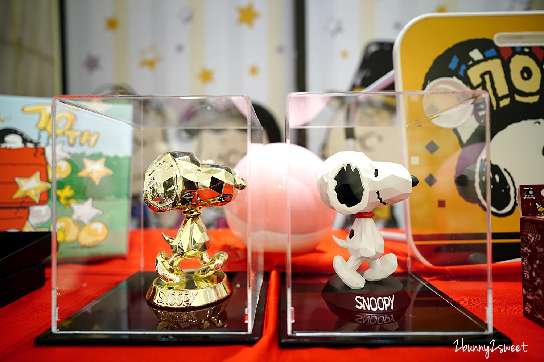 2020-0108-SNOOPY 70 週年巡迴展-56.jpg