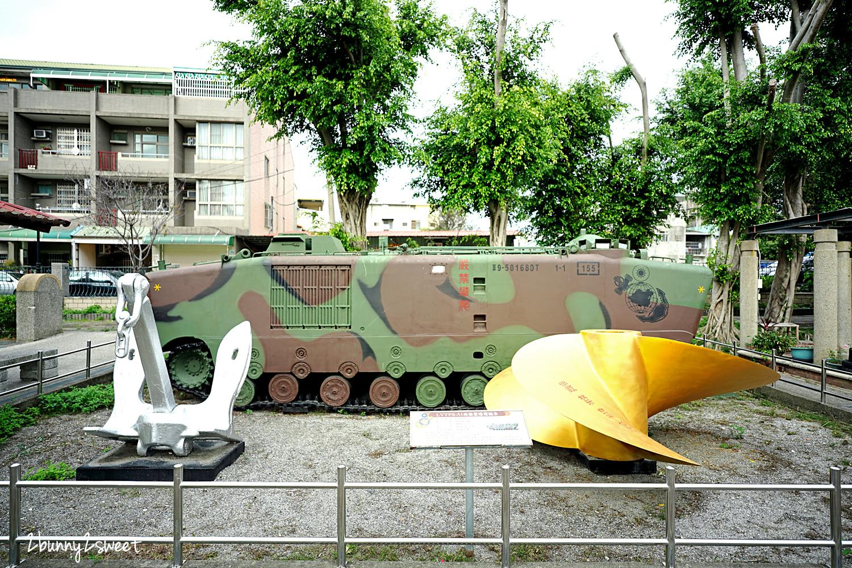 2020-1207軍史公園-05.jpg