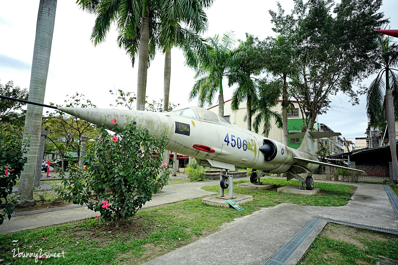 2020-1207軍史公園-07.jpg