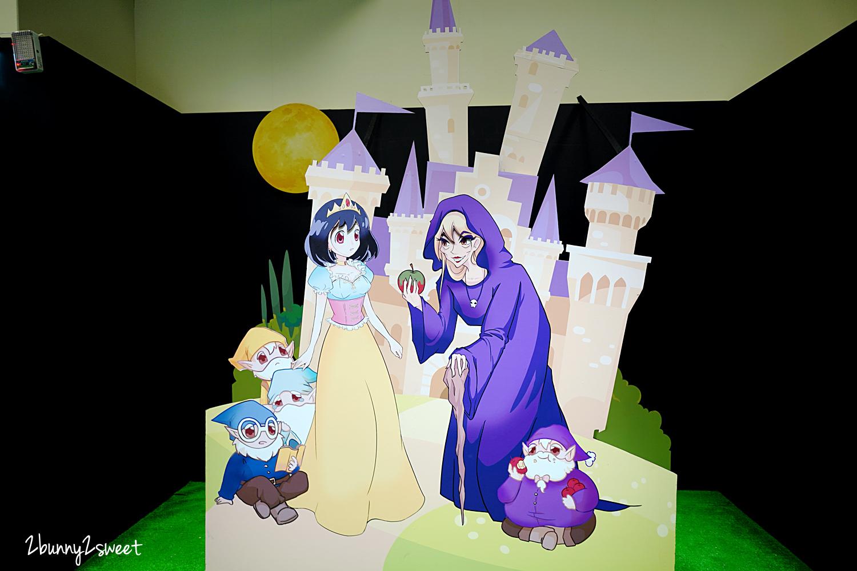 2021-0108-白雪公主與七矮人特展-38.jpg