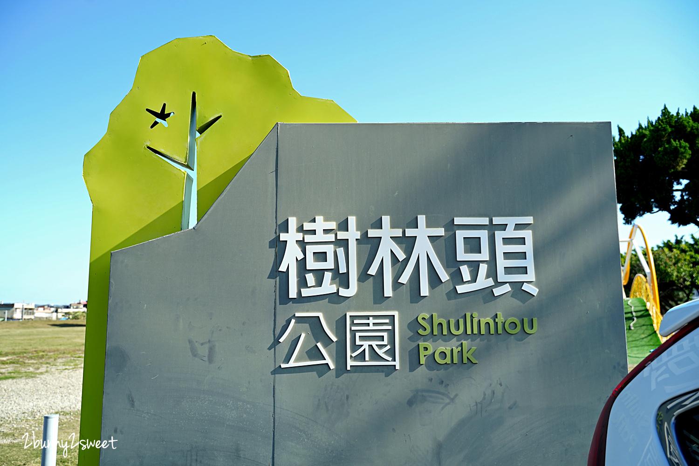 2021-0116-新竹樹林頭公園-21.jpg