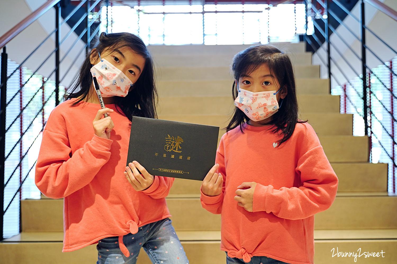 2021-0116-新竹老爺酒店-04.jpg