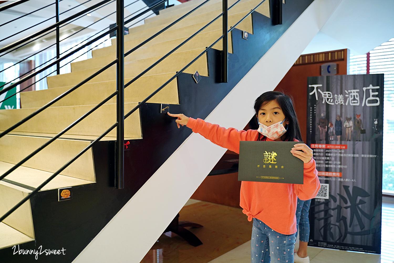 2021-0116-新竹老爺酒店-07.jpg
