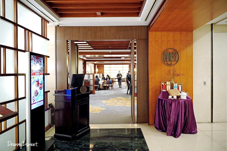 2021-0116-新竹老爺酒店-40.jpg