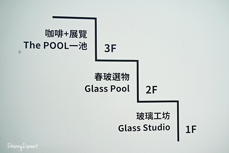 2021-0117-春室-01.jpg