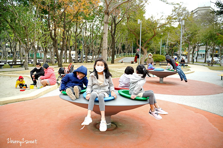 2021-0117-麗池公園遊戲場-08.jpg