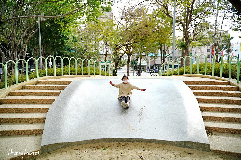 2021-0117-麗池公園遊戲場-11.jpg