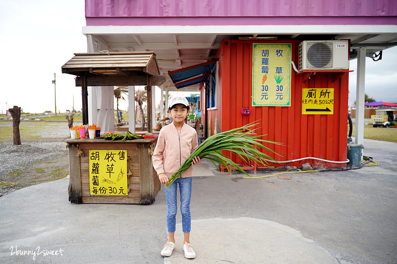2021-0122-崇德瑩農場-02.jpg