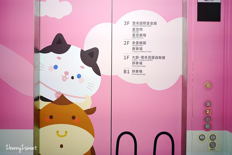 2021-0123-禾風新棧度假飯店-14.jpg