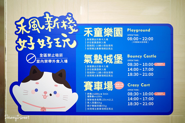 2021-0123-禾風新棧度假飯店-17.jpg