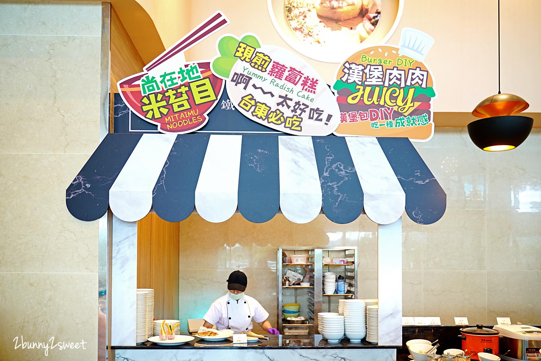 2021-0123-禾風新棧度假飯店-24.jpg