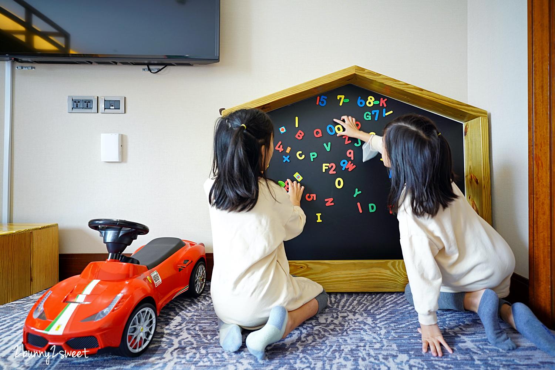 2021-0129-台北喜來登-05.jpg