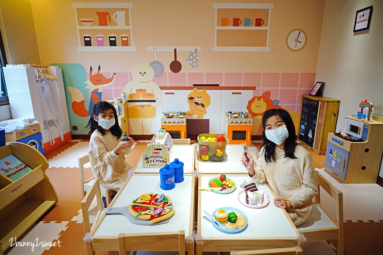 2021-0129-台北喜來登-16.jpg