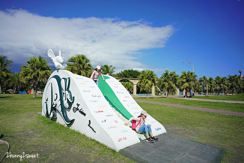 2021-0131-太平洋公園南濱遊戲場-28.jpg