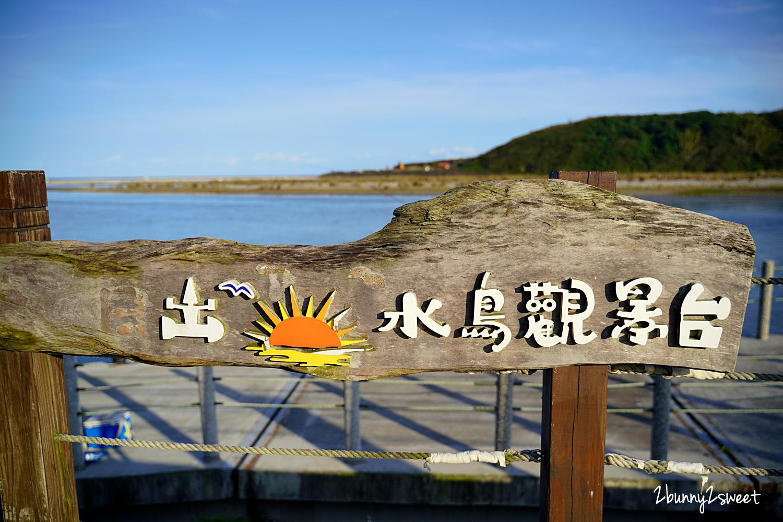 2021-0131-台開心農場-19.jpg