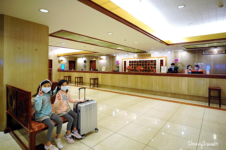 2021-0202-台北福華大飯店-02.jpg