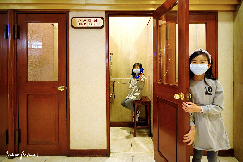 2021-0202-台北福華大飯店-17.jpg