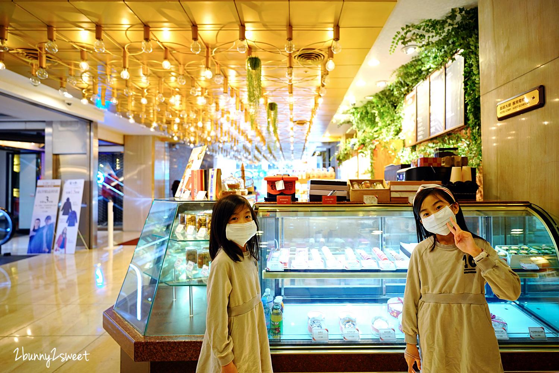 2021-0202-台北福華大飯店-19.jpg