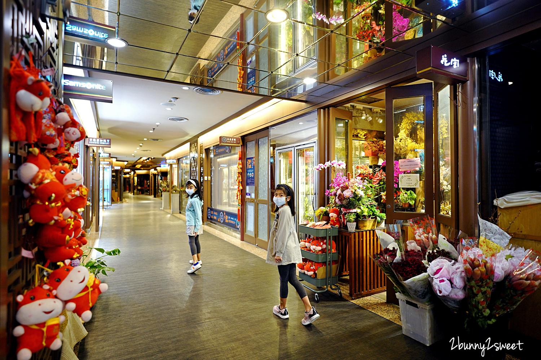 2021-0202-台北福華大飯店-44.jpg