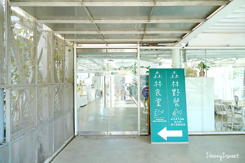 2021-0116-森林食堂-05.jpg