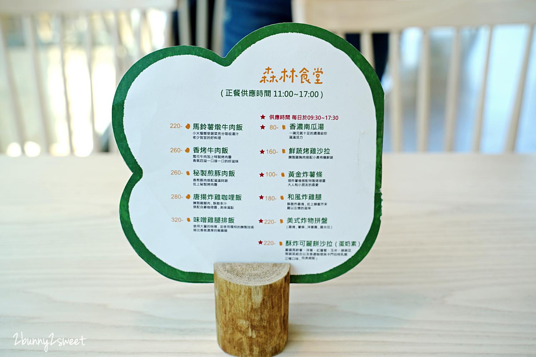 2021-0116-森林食堂-07.jpg