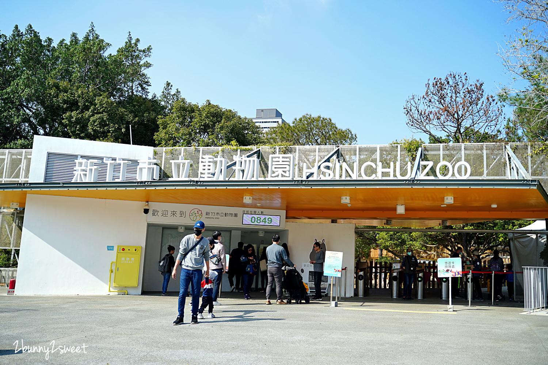 2021-0116-新竹市立動物園-01.jpg
