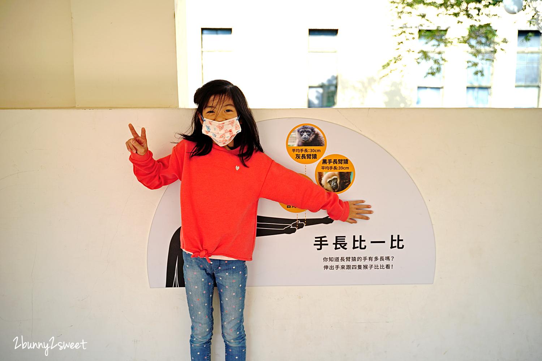 2021-0116-新竹市立動物園-10.jpg