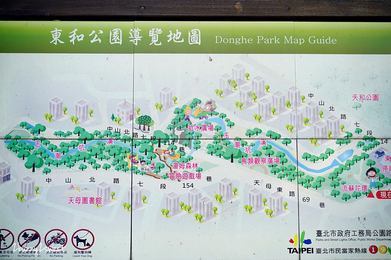 2021-0215-東和公園-01.jpg
