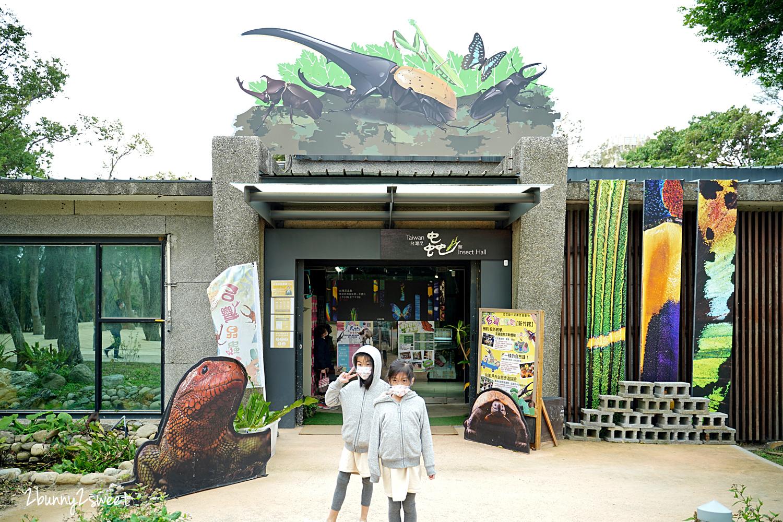 2021-0117-台灣昆蟲館-02.jpg