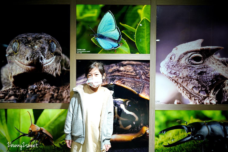 2021-0117-台灣昆蟲館-17.jpg