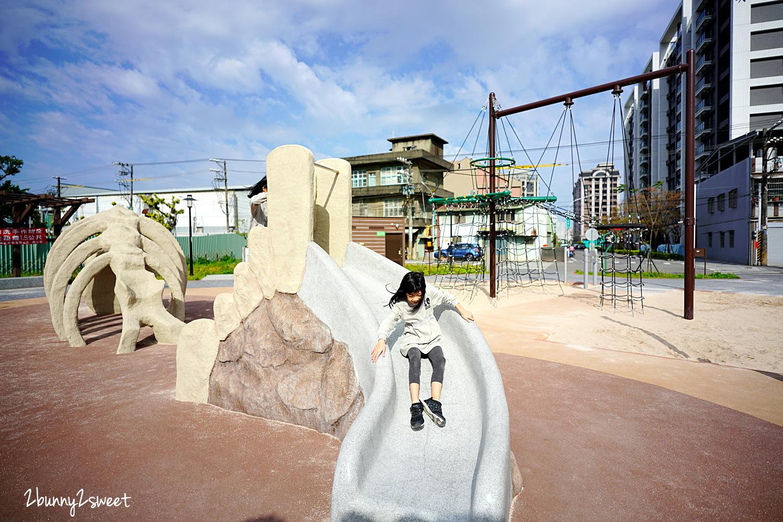 2021-0216-逗逗龍公園-02.jpg