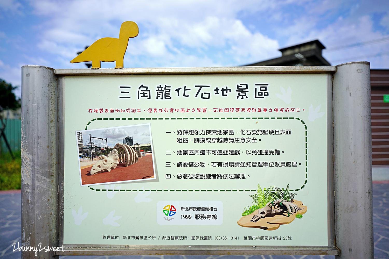 2021-0216-逗逗龍公園-08.jpg