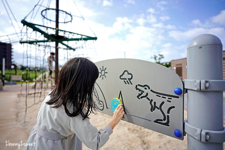 2021-0216-逗逗龍公園-17.jpg