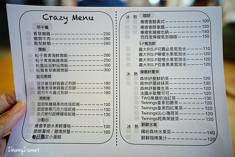2021-0221-Crazy Art Cafe-04.jpg