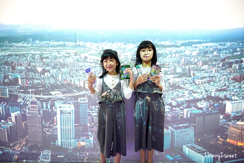 2021-0226-台北 101 觀景台-42.jpg