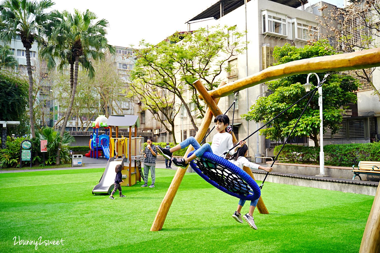 2021-0301-民生公園-11.jpg