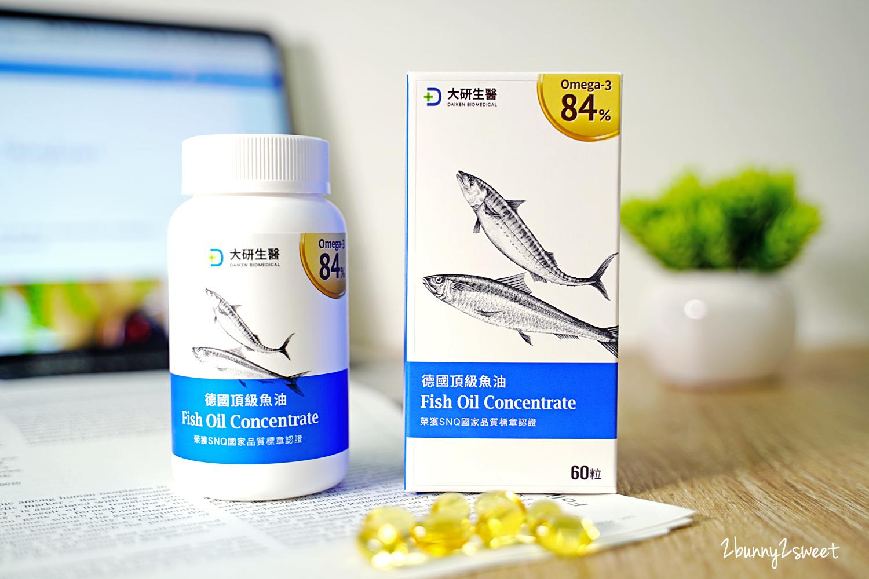 2021-0310-大研生醫德國頂級魚油-07.jpg