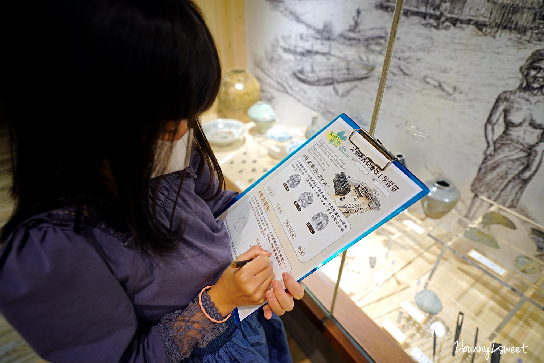 2021-0313-蘭陽博物館-07.jpg