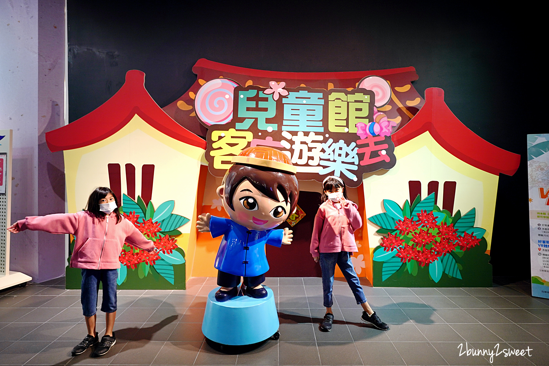 2021-0306-台灣客家文化館-08.jpg