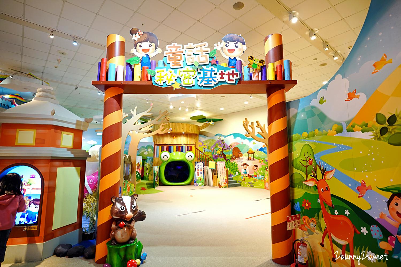 2021-0306-台灣客家文化館-09.jpg