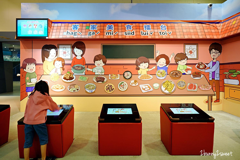 2021-0306-台灣客家文化館-14.jpg