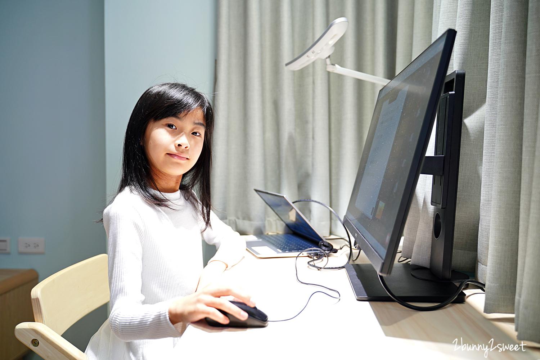 2021-0402-BenQ 光智慧護眼螢幕-18.jpg