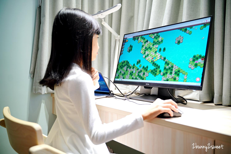 2021-0402-BenQ 光智慧護眼螢幕-16.jpg