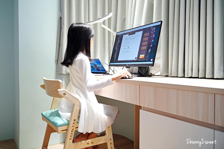 2021-0402-BenQ 光智慧護眼螢幕-17.jpg