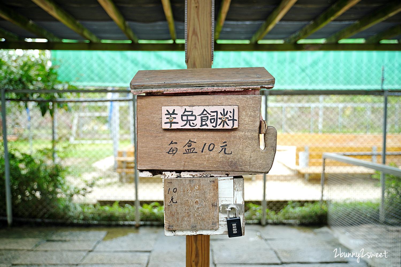2020-1205-棗莊-03.jpg