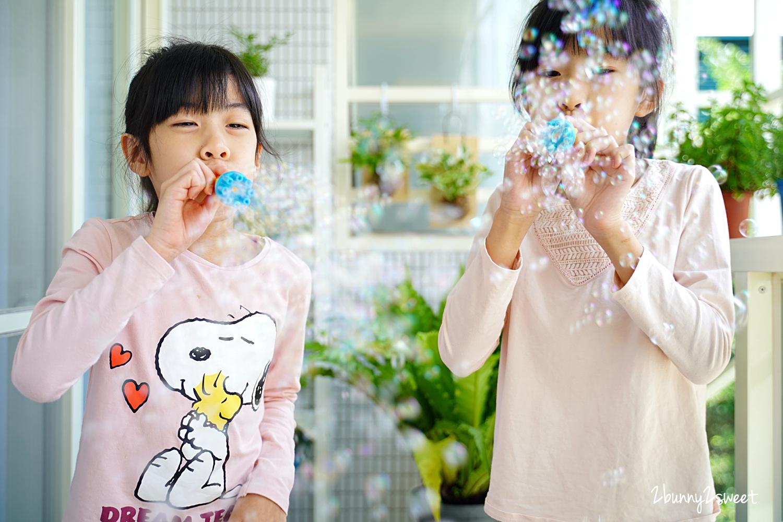 2021-0402-安可堡 Uncle Bubble-11.jpg