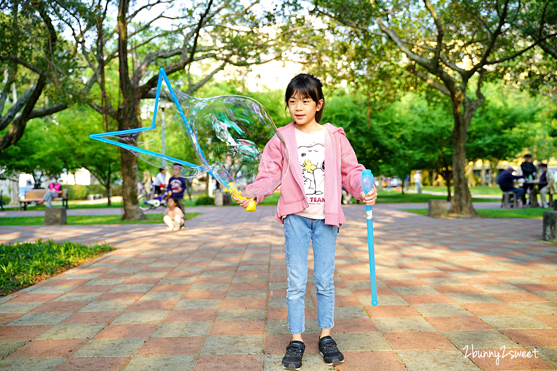 2021-0402-安可堡 Uncle Bubble-14.jpg